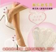 Bán lót giầy silicon tăng chiều cao-chống đau chân cho Nam, Nữ tại Hà Nội-TP HCM - 42
