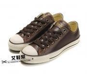 fcfc79f1fb9c Giày converse vnxk 100% hàng chính hãng đã có đen full