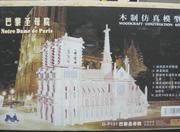 Mô hình lắp ráp gỗ 3D đa dạng và phong phú, mới về hàng ngày 10/3 - 11