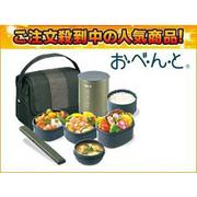 Cặp lồng cơm giữ nhiệt hàng Nhật