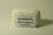 Ảnh số 10: Đất sét Thái - Giá: 55.000