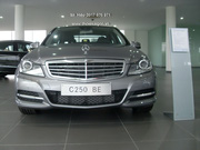 nh s 7: mercedes c250 - Gi: 1.422.000.000