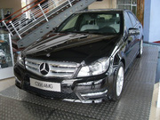 nh s 8: mercedes c300 2012 - Gi: 1.623.000.000