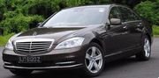 nh s 21: mercedes s300 - Gi: 4.304.000.000