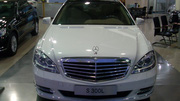 nh s 23: mercedes s300 - Gi: 4.304.000.000