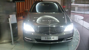 nh s 26: mercedes s500 - Gi: 5.697.000.000
