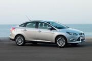 Ảnh số 4: Ford Focus - Giá: 569.000.000