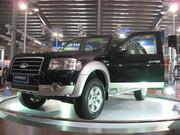 Ảnh số 13:  Ford Everest - Giá: 743.000.000