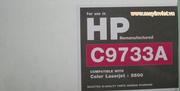 Ảnh số 8: HP-Q9732A - Giá: 3.000.000