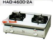 Ảnh số 9: RJ-4600 2A - Giá: 3.300.000