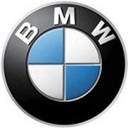 Ảnh số 5: BMW 640i - Giá: 3.749.000.000