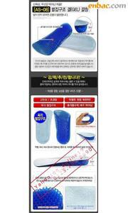 Bán lót giầy silicon tăng chiều cao-chống đau chân cho Nam, Nữ tại Hà Nội-TP HCM - 9
