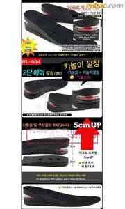 Bán lót giầy silicon tăng chiều cao-chống đau chân cho Nam, Nữ tại Hà Nội-TP HCM - 11