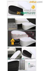 bán lót giầy chịu lực tăng độ đàn hồi cho giày thể thao - 15