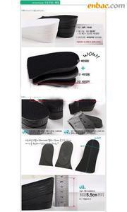 bán lót giầy chịu lực tăng độ đàn hồi cho giày thể thao - 16