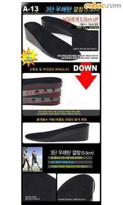 Bán lót giầy silicon tăng chiều cao-chống đau chân cho Nam, Nữ tại Hà Nội-TP HCM - 22