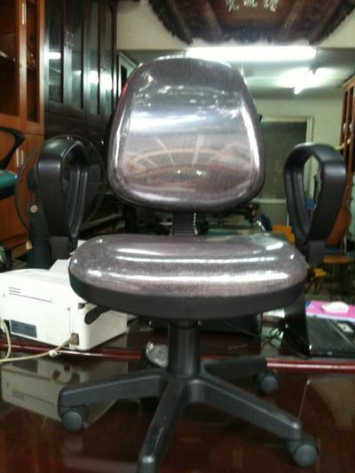 Ghế xoay văn phòng: SG550H