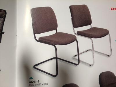 ghế xoay GQ01 S 190 38 minh khai  HBT