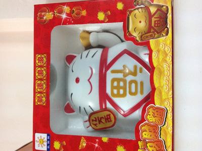 Mèo Nhật vui vẻ 11 cm