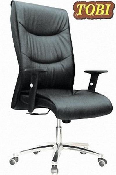Ghế Trưởng Phòng GTP006