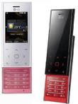 Cần tiền bán gấp điện thoại: Qmobi She LG Bl20v