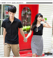 Couple shop Vy n o nam cp p lung linh cho cc i tnh nhn
