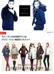 Áo phao lông vũ siêu nhẹ UNIQLO Nhật,hàng xịn 100%,free ship toàn quốc