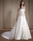 Áo cưới missrosebridal