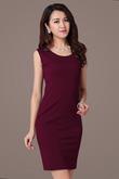 D2 : Điệu đà với Váy Đầm Công Sở Hàn Quốc hè 2014 . Hàng Shop đẹp chất lượng . Có bán buôn