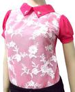 Shop yahoo. Chuyên sỉ và lẻ quần tây, áo somi, áo công sở nữ, nhiều mẫu mã đa dạng, giá rất Việt Nam