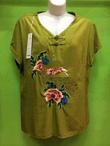 Thời Trang Trung Niên cho Mama Luôn cập nhật những mẫu quần áo, váy cho người Trung tuổi Bán Buôn Bán Lẻ Toàn Quốc