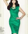 Váy liền thân Thời Trang Hàn Quốc: Váy maxi, váy ôm, váy công sở cho hè 2014