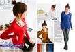 Áo len, áo thun, áo phông thu đông bán buôn bán lẻ