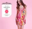 Topic 66 Giá rẻ nhất.Váy ngủ mùa hè,kẹp tất,tất lưới cực chất,cực sexy,chất vải đẹp,hơn 100 mẫu,giá rẻ