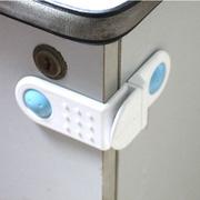 Ảnh số 82: Bộ 2 khóa tủ lạnh( an toàn cho bé) - Giá: 30.000