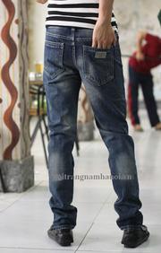 Ảnh số 61: quần jean nam giá rẻ nhất hà nội - Giá: 290.000