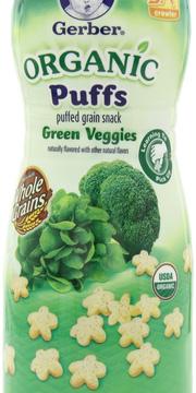 Ảnh số 5: Bánh Gerber Mỹ Organic Green Veggies - Giá: 75.000