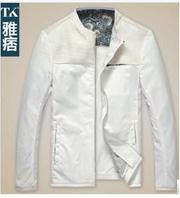 Ảnh số 49: áo khoác nam cần thơ online - Giá: 265.000