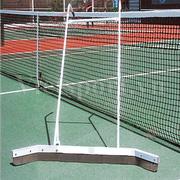 Ảnh số 3: Đế gạt nước sân tennis - Giá: 105.000