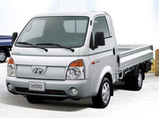 Ảnh số 1: Xe tải Hyundai - Giá: 378.000.000