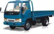 Ảnh số 3: Xe tải Jac - Giá: 315.000.000