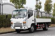 Ảnh số 4: Xe tải Jac - Giá: 250.000.000