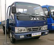 Ảnh số 5: Xe tải jac 1.25 tấn - Giá: 241.000.000