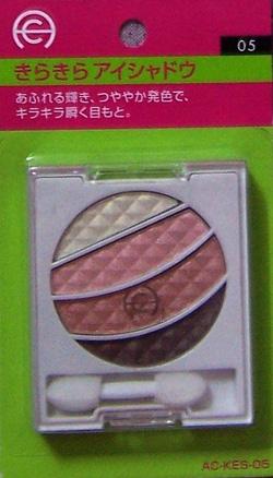 Ảnh số 29: Phấn mắt Nhật - Giá: 55.000