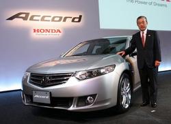 Ảnh số 14: Honda accord 3.5 - Giá: 1.780.000.000