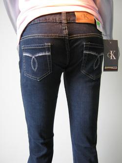 Ảnh số 7: Jeans nữ - Giá: 180.000