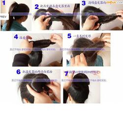 Ảnh số 1: búi tóc tròn - Giá: 10.000