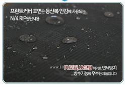 Ảnh số 15: Tấm chắn MS95 - Giá: 950.000