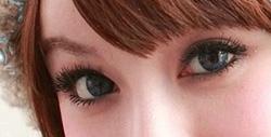 Ảnh số 14: lens mắt - Giá: 1.234