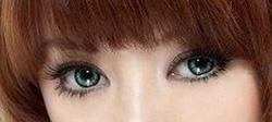 Ảnh số 22: lens mắt - Giá: 1.234